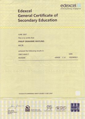 Russian GCSE certificate