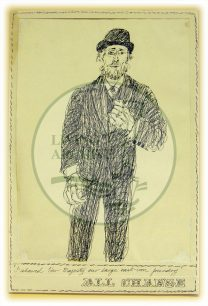 Character sketch by Eugene Fisk from 'All Change' dress rehearsal for the official opening of Milton Keynes Central railway station (1982).