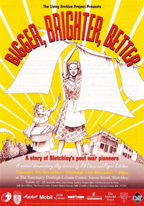 Bigger, Brighter, Beter - Poster (1996).