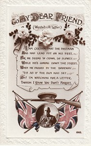 To my Dear Friend Postcard