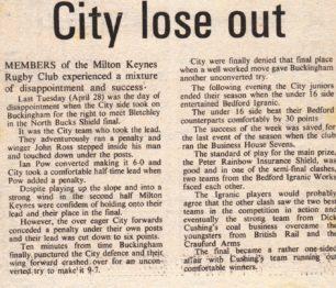 'City Lose Out'