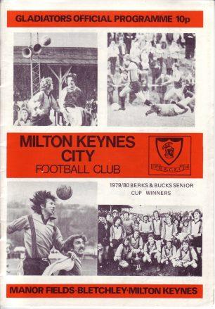 MK City, 1979 - 80