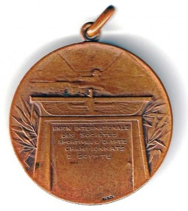Bronze medal from Egypt