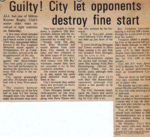 'Guilty! City let opponents destroy fine start! '