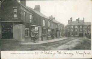 Aylesbury Street looking towards crossroads and Swan Hotel